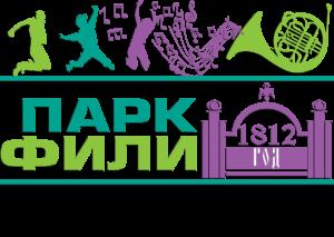 ЛОГОТИП-ПАРКА-ФИЛИ_NEW-01